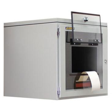 Staubschutz für Drucker | PPRI-400