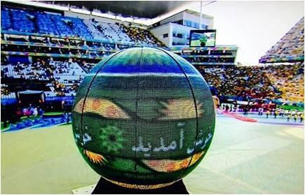 Digital Signage Globus, Eröffnungszeremonie der Fußballweltmeisterschaft, Brasilien 2014